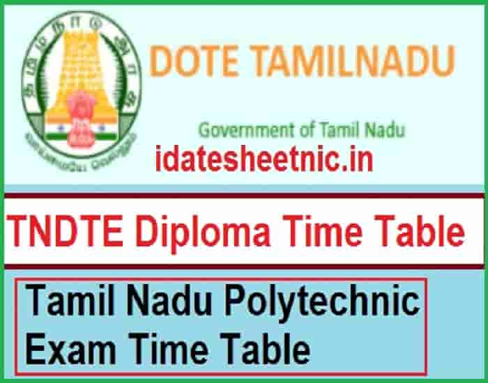 TNDTE Diploma Oct Time Table 2019
