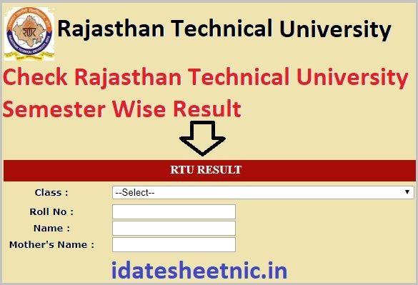 RTU B.Tech Result