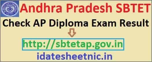 AP SBTET Diploma Exam Result 2019-20