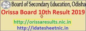 Odisha Board 10th Result 2019 BSE Orissa HSC Results Name Wise