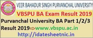 VBSPU BA Result 2019 Purvanchal University BA Part 1,2,3 Exam Results