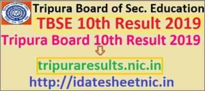 Tripura 10th Result 2019 TBSE Board Madhyamik Results Name Wise