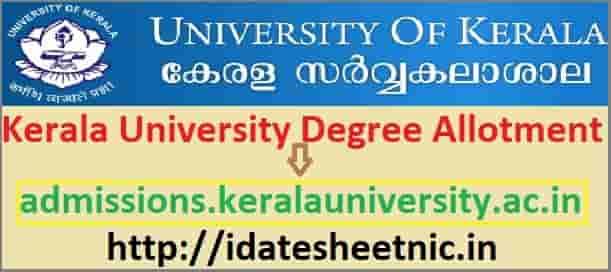 Kerala University Degree Allotment 2020