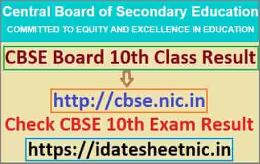 CBSE Board 10th Result 2021 Name Wise