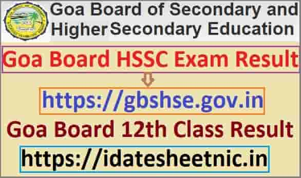Goa Board HSSC Result 2021 Name Wise