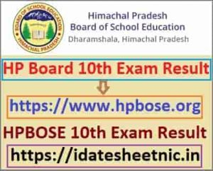 HP Board 10th Exam Result 2021