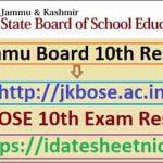 Jammu Board 10th Result 2021