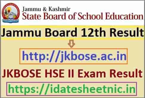 Jammu Board 12th Result 2020