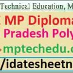 DTE MP Diploma Exam Result 2020