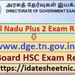 TN Board Plus 2 Exam Result 2021 Name Wise
