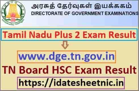 Tamil Nadu Plus 2 Result 2021 Name Wise