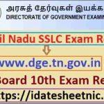 TN Board SSLC March Exam Result 2021