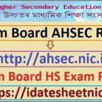 Assam Board AHSEC HS Exam Result 2021