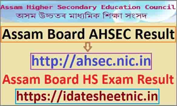 Assam Board AHSEC Result 2020