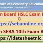 Assam Board HSLC Exam Result 2021