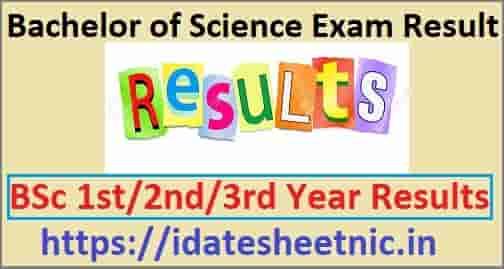 B.Sc Result 2021