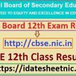 CBSE 12th Exam Result 2021