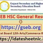 GSEB HSC General Exam Result 2021