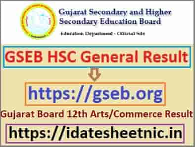 GSEB HSC General Result 2021 Name Wise