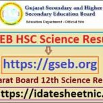 GSEB HSC Science Exam Result 2021