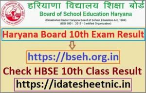 HBSE 10th Class Result 2021 Name Wise