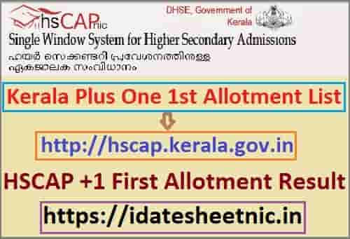 Kerala Plus One First Allotment 2021