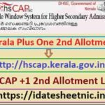 HSCAP Plus One 2nd Allotment Result 2021