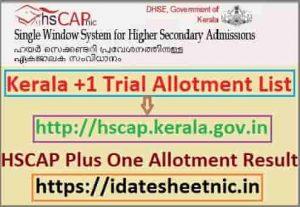 Kerala +1 Trial Allotment Result 2021