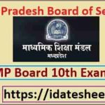 MP Board 10th Exam Result 2021 Name Wise