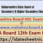 Maharashtra Board HSC Exam Result 2021