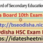 BSE Odisha HSC Exam Result 2021