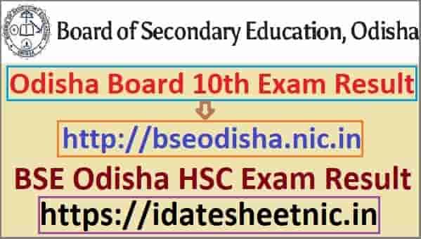 Odisha Board 10th Result 2020