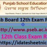 PSEB Plus 2 Exam Result 2021 Name Wise