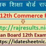 RBSE 12th Commerce Result 2021 Name Wise