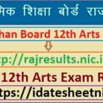 RBSE 12th Arts Exam Result 2021