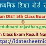 RBSE 5th Exam Result 2021 Name Wise