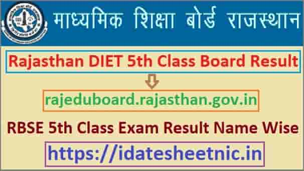 Rajasthan DIET 5th Class Board Result 2022