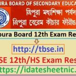 Tripura Board 12th Exam Result 2021