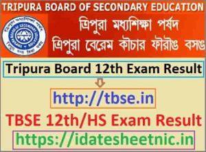 Tripura Board 12th Exam Result 2021