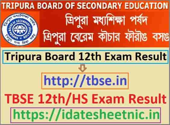 Tripura 12th Result 2021 Name Wise