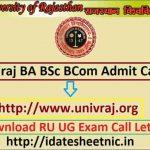 RU BA BSc BCom Exam Admit Card 2021