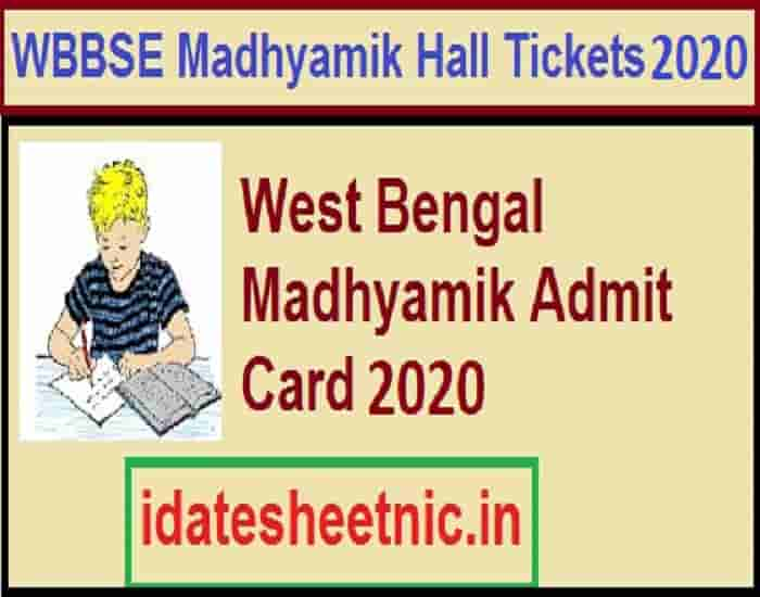 West Bengal Madhyamik Hall Tickets 2020