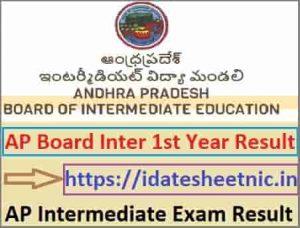AP Inter 1st Year Exam Result 2021