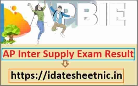 AP Intermediate Supplementary Result 2020