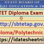 AP SBTET Diploma Exam Result 2020