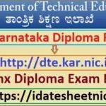 DTE Karnataka Diploma Exam Result 2021