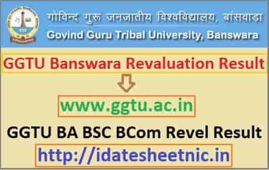 GGTU Banswara Revaluation Result 2019