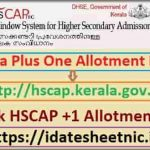 Kerala +1 Allotment Result 2021