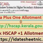 Kerala +1 Allotment Result 2021