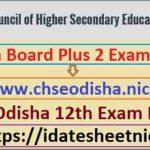Odisha Board Plus 2 Exam Result 2021